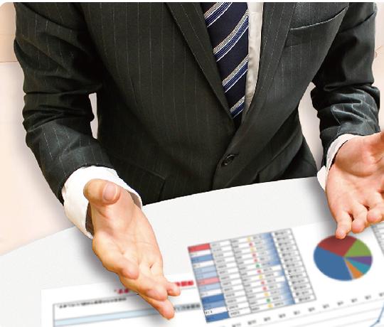 経営資源集約化税制