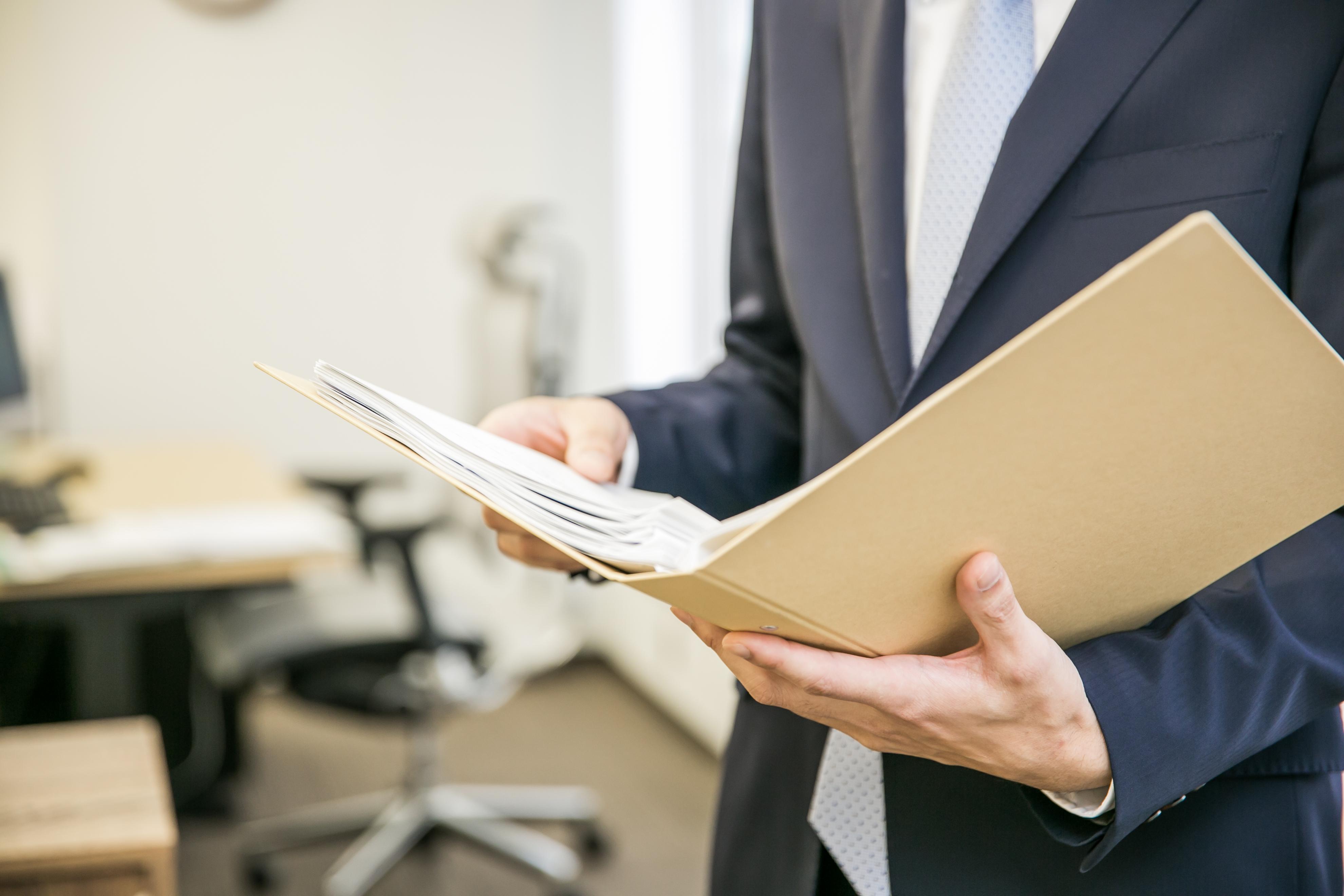 税務書類の押印廃止